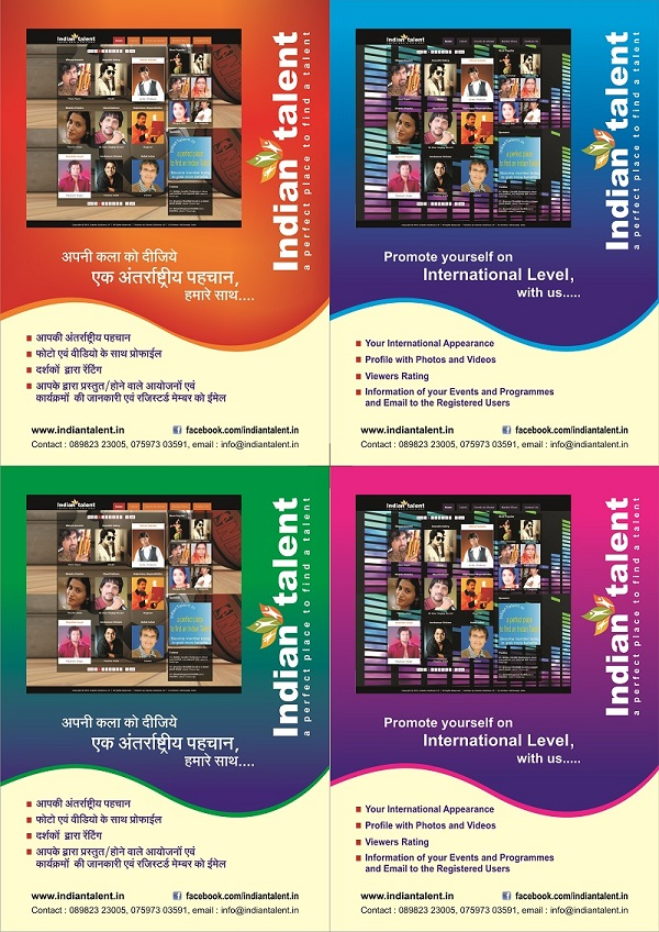 Brochure of Indian Talent
